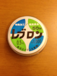 iphone/image-20130912202955.png